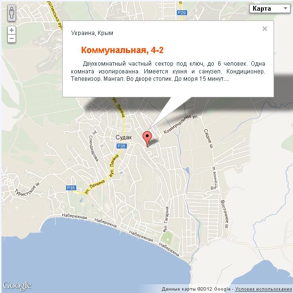 карта судака гугл